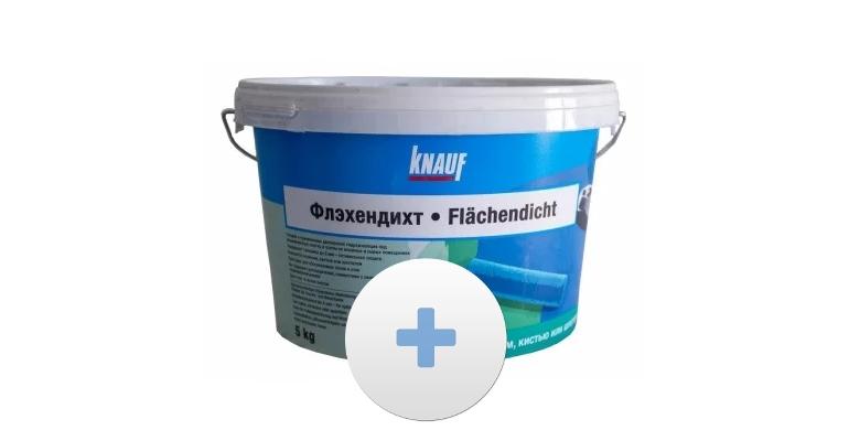 Гидроизоляция флэхендихт расход 1 слой мастика клеящая морозостойкая битумно-масляная мб-50 сертификат скачать